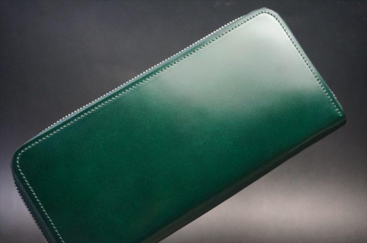 レーデルオガワ社製染料仕上げコードバンのグリーン色のラウンドファスナー長財布-1-1