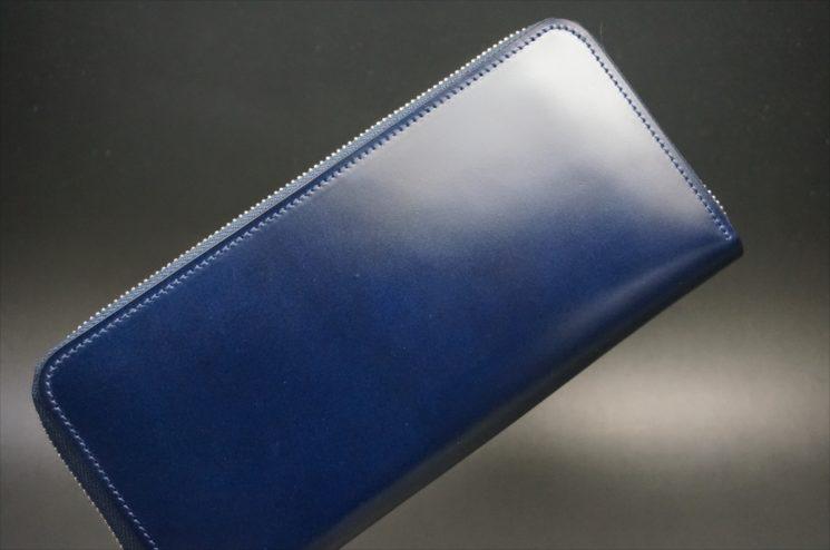 レーデルオガワ社製染料仕上げコードバンのネイビー色のラウンドファスナー長財布-1-1