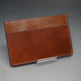 ホーウィン社製シェルコードバンの#4色のカードケース-1-2