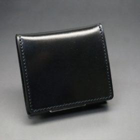 ホーウィン社製シェルコードバンのブラック色の小銭入れ(シルバー色)-1-2