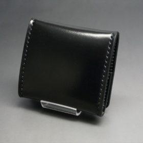 ホーウィン社製シェルコードバンのブラック色の小銭入れ(シルバー色)-1-4