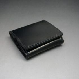 ホーウィン社製シェルコードバンのブラック色の小銭入れ(シルバー色)-1-6