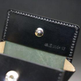 ホーウィン社製シェルコードバンのブラック色の小銭入れ(シルバー色)-1-9