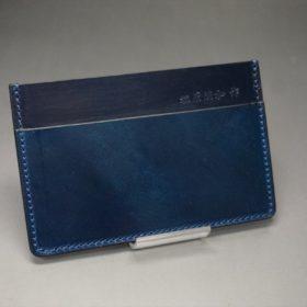ホーウィン社製シェルコードバンのネイビー色のカードケース-1-2