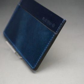 ホーウィン社製シェルコードバンのネイビー色のカードケース-1-3