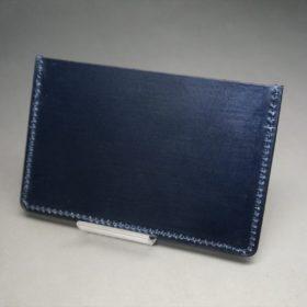 ホーウィン社製シェルコードバンのネイビー色のカードケース-1-4