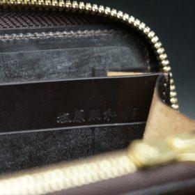 ロカド社製オイルコードバンのダークバーガンディ色のラウンドファスナー長財布(ゴールド色)-1-12