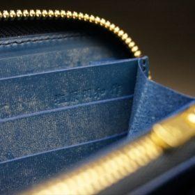 ロカド社製シェルコードバンのネイビー色のラウンドファスナー長財布(ゴールド色)-1-12