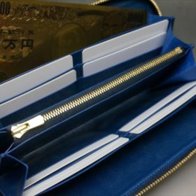 コードバンのラウンドファスナー長財布のご使用イメージ