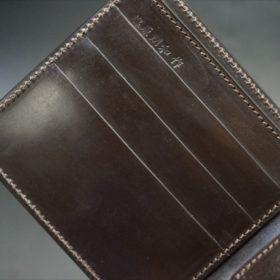 新喜皮革社製顔料仕上げコードバンのダークブラウン色の二つ折り財布(ゴールド色)-1-7