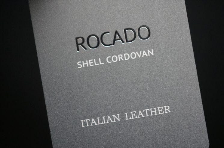 ロカド社のタグ