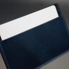 ホーウィン社製シェルコードバンのカードケースのご使用イメージ