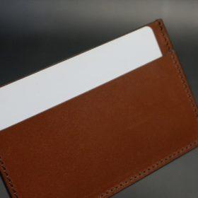 セドウィック社製ブライドルレザーのカードケースのご使用イメージ画像-1