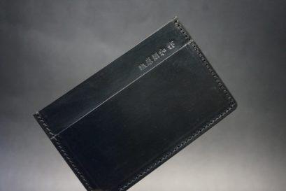 セドウィック社製ブライドルレザーのブラック色のカードケース-1-1