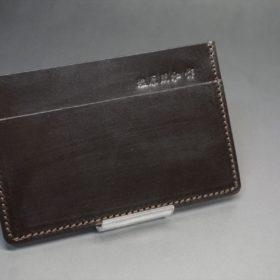 セドウィック社製ブライドルレザーのチョコ色のカードケース-1-2