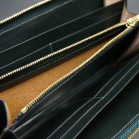 セドウィック社製ブライドルレザーのダークグリーン色のラウンドファスナー長財布(ゴールド色)-1-13