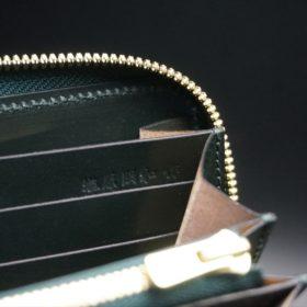 セドウィック社製ブライドルレザーのダークグリーン色のラウンドファスナー長財布(ゴールド色)-1-15