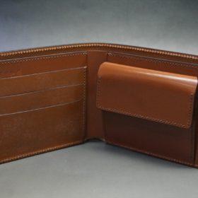 セドウィック社製ブライドルレザーのヘーゼルブラウン色の二つ折り財布(シルバー色)-1-6