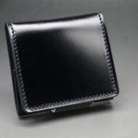 レーデルオガワ社製染料仕上げコードバンのブラック色の小銭入れ(ゴールド色)-1-2