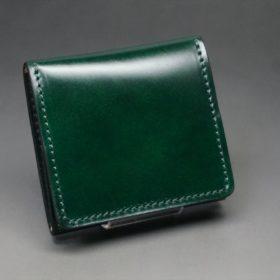 レーデルオガワ社製染料仕上げコードバンのグリーン色の小銭入れ(ゴールド色)-1-2