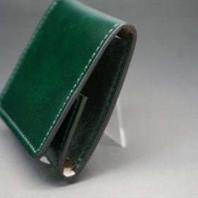 レーデルオガワ社製染料仕上げコードバンのグリーン色の小銭入れ(ゴールド色)-1-3