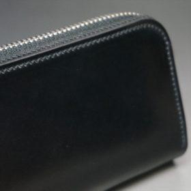 ホーウィン社製シェルコードバンのブラック色のラウンドファスナー小銭入れ(シルバー色)-1-3