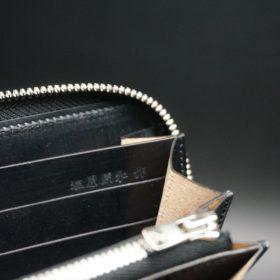 ホーウィン社製シェルコードバンのブラック色のラウンドファスナー長財布(シルバー色)-1-15
