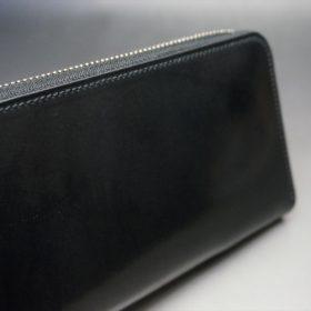 ホーウィン社製シェルコードバンのブラック色のラウンドファスナー長財布(シルバー色)-1-3