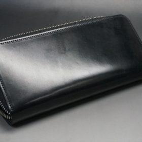 ホーウィン社製シェルコードバンのブラック色のラウンドファスナー長財布(シルバー色)-1-8