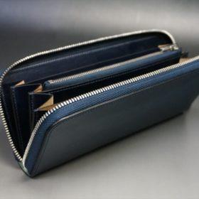 ホーウィン社製シェルコードバンのネイビー色のラウンドファスナー長財布(シルバー色)-1-10
