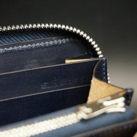 ホーウィン社製シェルコードバンのネイビー色のラウンドファスナー長財布(シルバー色)-1-15