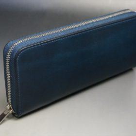 ホーウィン社製シェルコードバンのネイビー色のラウンドファスナー長財布(シルバー色)-1-2