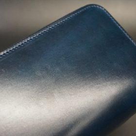 ホーウィン社製シェルコードバンのネイビー色のラウンドファスナー長財布(シルバー色)-1-3