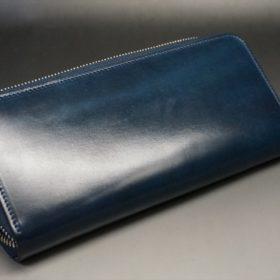ホーウィン社製シェルコードバンのネイビー色のラウンドファスナー長財布(シルバー色)-1-8