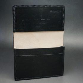 レーデルオガワ社製染料仕上げコードバンのブラック色の名刺入れ-1-7