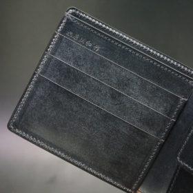 レーデルオガワ社製染料仕上げコードバンのブラック色の二つ折り財布(ゴールド色)-1-6