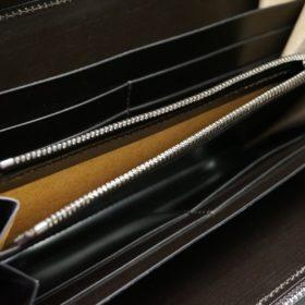 レーデルオガワ社製染料仕上げコードバンのバーガンディ色のラウンドファスナー長財布(シルバー色)-1-8