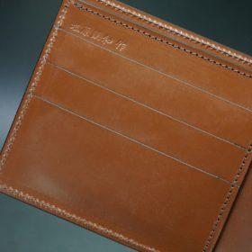 レーデルオガワ社製染料仕上げコードバンのキャメル色の二つ折り財布(ゴールド色)-1-6