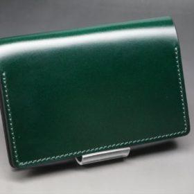 レーデルオガワ社製染料仕上げコードバンのグリーン色の名刺入れ-1-2