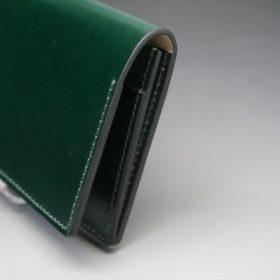 レーデルオガワ社製染料仕上げコードバンのグリーン色の名刺入れ-1-3
