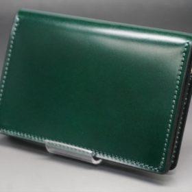 レーデルオガワ社製染料仕上げコードバンのグリーン色の名刺入れ-1-4
