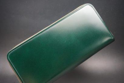 レーデルオガワ社製染料仕上げコードバンのグリーン色のラウンドファスナー長財布(ゴールド色)-1-1