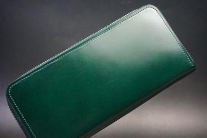 レーデルオガワ社製染料仕上げコードバンのグリーン色のラウンドファスナー長財布(シルバー色)-1-1