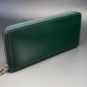 レーデルオガワ社製染料仕上げコードバンのグリーン色のラウンドファスナー長財布(シルバー色)-1-2