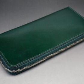 レーデルオガワ社製染料仕上げコードバンのグリーン色のラウンドファスナー長財布(シルバー色)-1-4