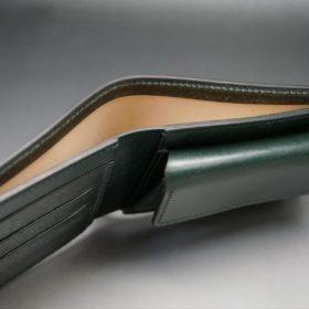 レーデルオガワ社製染料仕上げコードバンのグリーン色の二つ折り財布(ゴールド色)-1-4