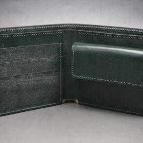 レーデルオガワ社製染料仕上げコードバンのグリーン色の二つ折り財布(ゴールド色)-1-5