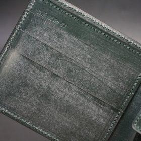 レーデルオガワ社製染料仕上げコードバンのグリーン色の二つ折り財布(ゴールド色)-1-6