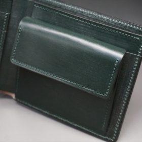 レーデルオガワ社製染料仕上げコードバンのグリーン色の二つ折り財布(ゴールド色)-1-7