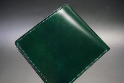 レーデルオガワ社製染料仕上げコードバンのグリーン色の二つ折り財布(シルバー色)-1-1